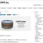 Chips Plateページが出来ました。