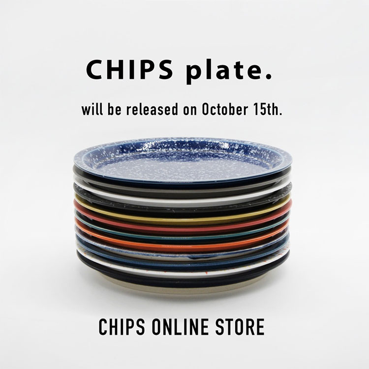 Chips Plate発売開始日のお知らせ