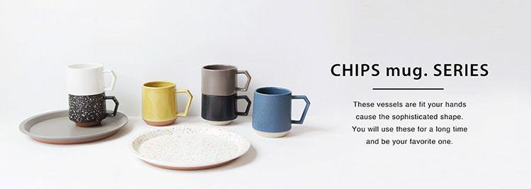 CHIPS mug. SERIES