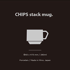 Chips Stack mug entrance