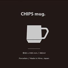Chips Mug entrance