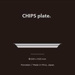 Chips Plate Entrance