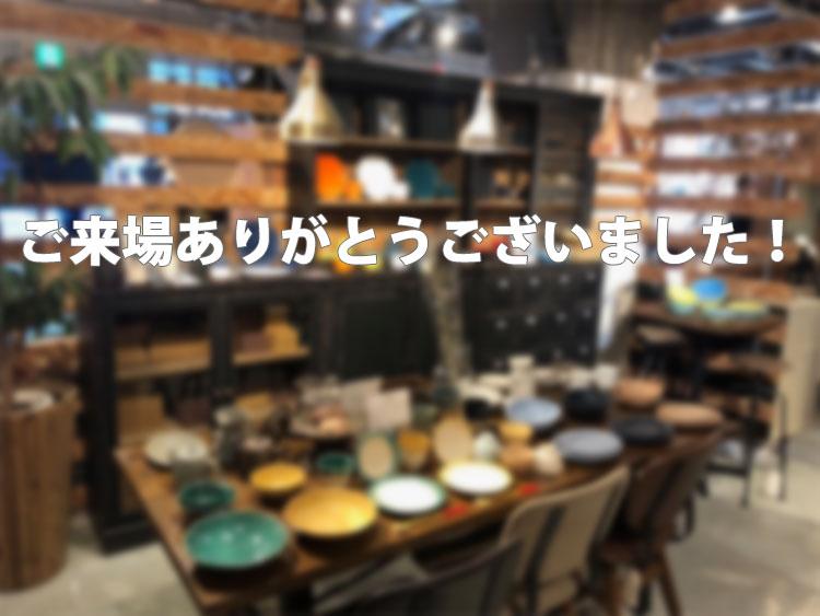 ご来場ありがとうございました。