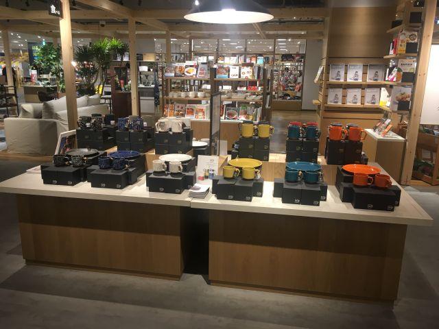 TSUTAYA BOOKSTOREホームズ新山下店