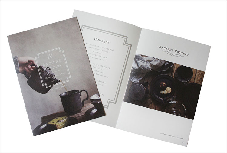 Ancient Potteryのカタログがダウンロード出来ます。