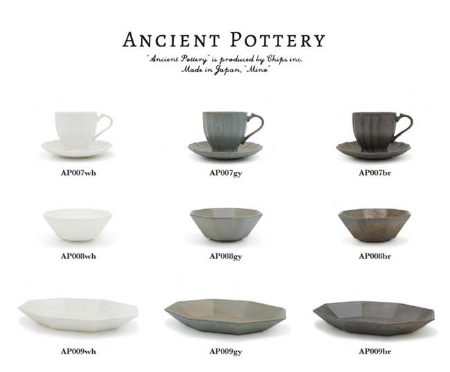 Ancient Potteryの新商品のリーフレット