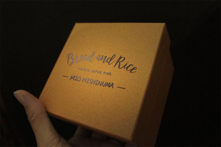 パンとごはんと…の箱