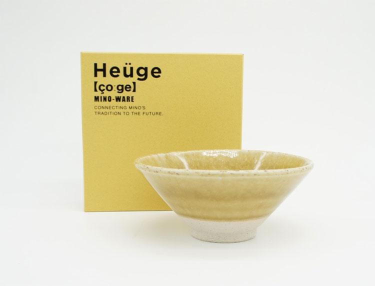 heugeの黄瀬戸