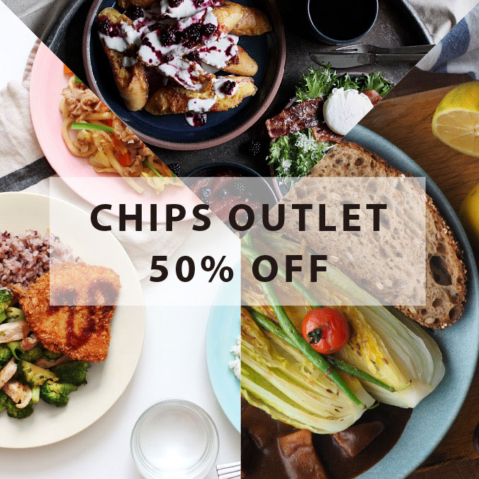 Chips Outlet Sale
