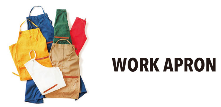 Bricks Work Apron