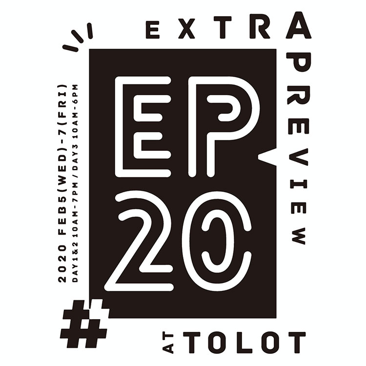 Extra Preview #20