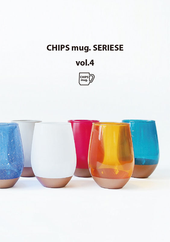 Chips Series Vol6 Cover