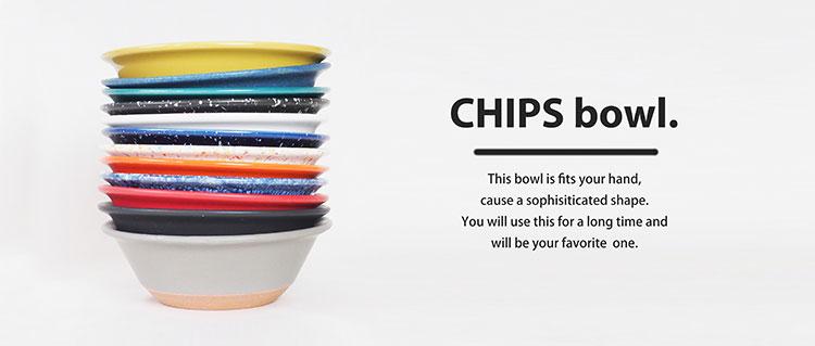 Chips Bowl チップスボウル